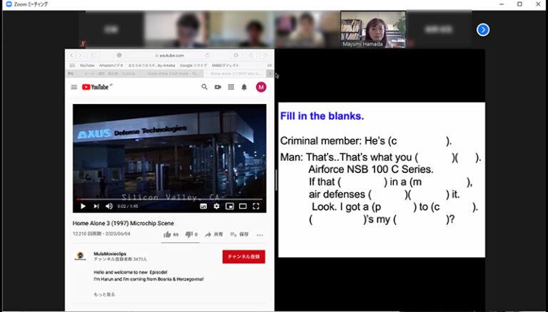 『第3回 English Café』は、洋画を観ながら、英語を楽しく学ぶ!のサムネイル