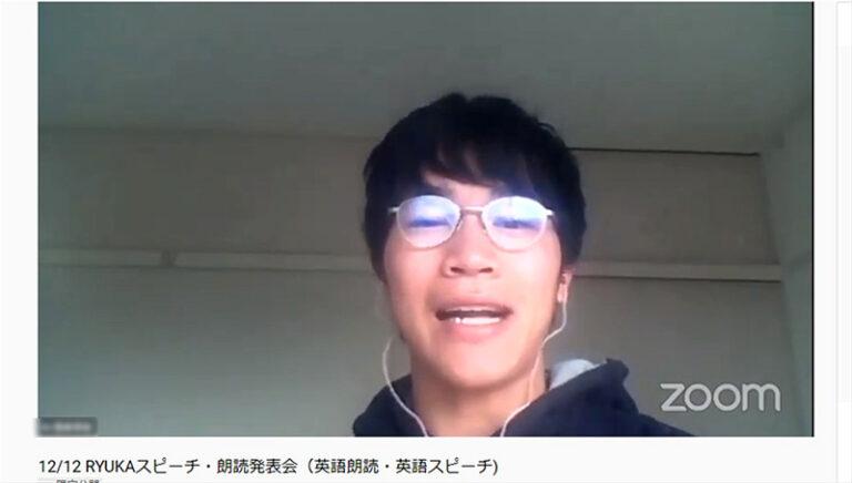 学生たちのチャレンジ精神を称賛!『RYUKAスピーチ・朗読発表会』実施のサムネイル
