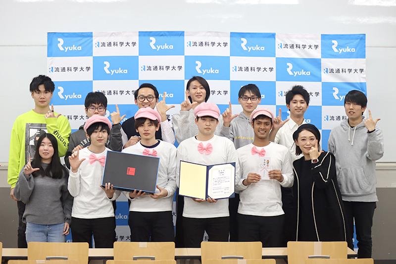 I-1グランプリ 最終プレゼンテーション会