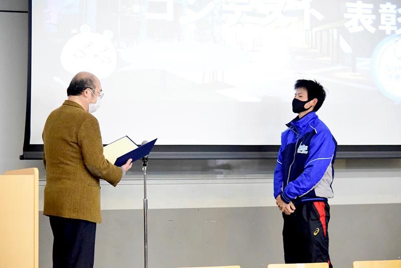 気づきの教室展示コンテスト表彰式