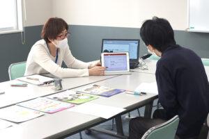 U・Iターン就職を希望する学生をサポート! 『中四国就職相談会』を開催