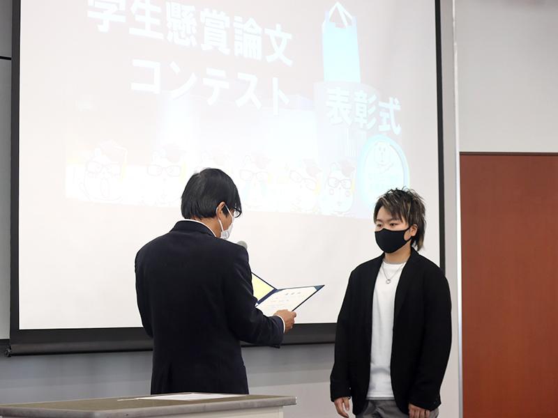 2020年度 学生懸賞論文コンテスト表彰式