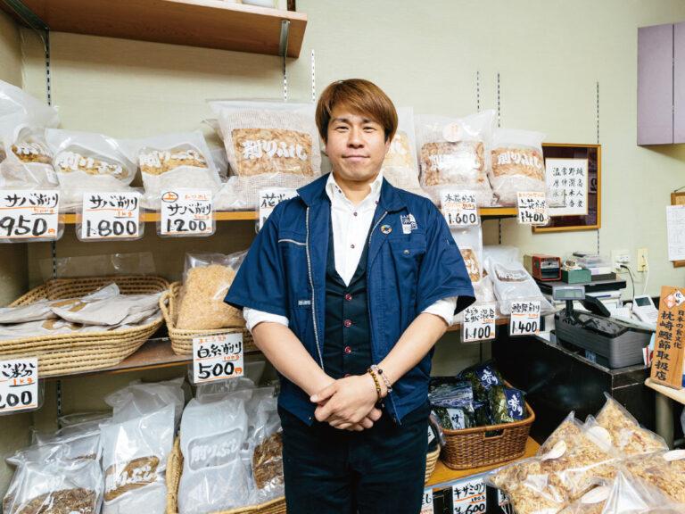 浜弥鰹節株式会社 代表取締役 木村 忠司さんのサムネイル