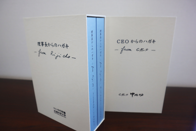 中内㓛生誕100年記