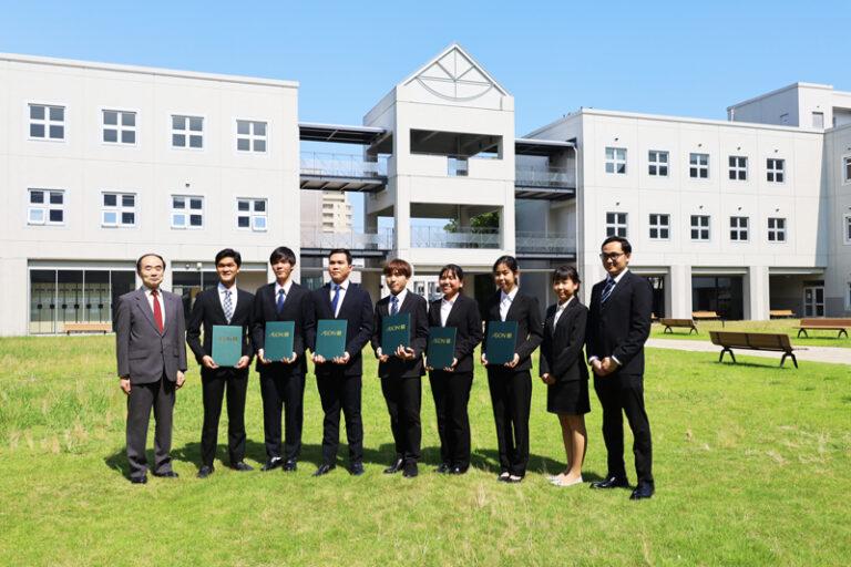 毎年認定者を輩出! 今年度は8名の留学生に『イオンスカラシップ』認定証が授与されました。のサムネイル