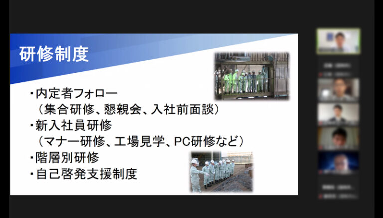 兵庫県内の有力9企業が、3大学の学生のためだけに『合同企業説明・面接会』を実施!のサムネイル