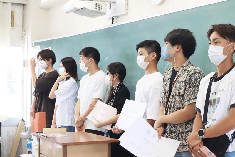 高校・大学連携