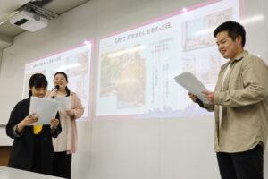 山川ゼミが、今年も『関空発「学生と旅行会社でつくる」海外旅行企画コンテスト』最終審査会に進出!