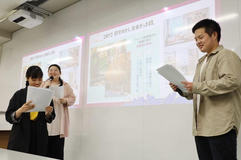 山川ゼミが、今年も『関空発「学生と旅行会社でつくる」海外旅行企画コンテスト』最終審査会に進出!のサムネイル