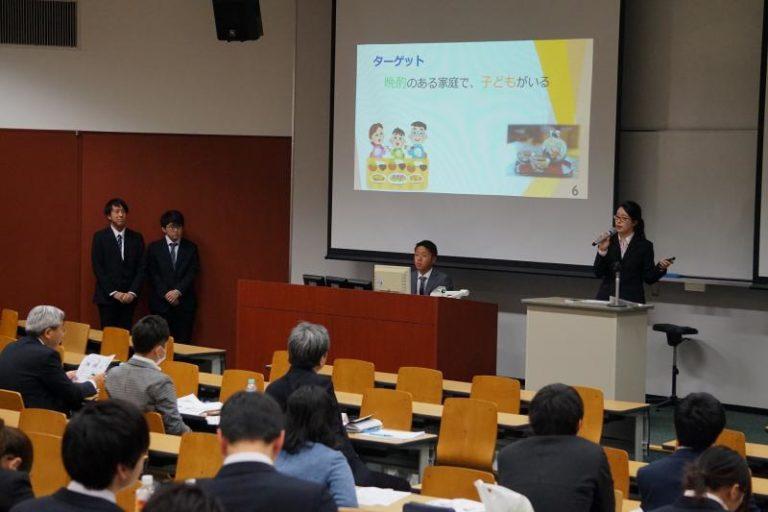 第2回神戸学生イノベーターズ・グランプリ(I-1グランプリ)がスタートしますのサムネイル
