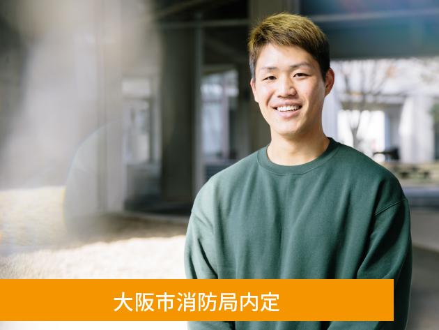 『公務員試験対策プログラム』で、中学生からの夢を実現!のサムネイル