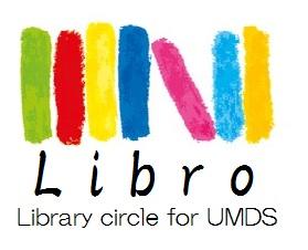 精力的に読書推進活動を実施!ー図書館サークルLibroーのサムネイル